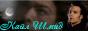 Сайт посвящен канадскому актёру Кайлу Шмиду
